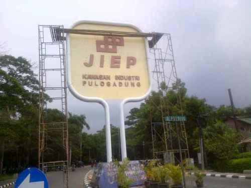 Logo gerbang Kawasan Industri Pulogadung